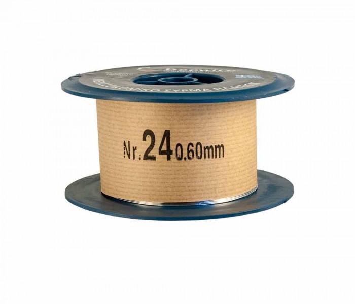 Σύρμα μελισσοκομία 0,60mm 1 κιλό