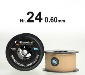 Συρμα Νουμερο 24 0.60mm