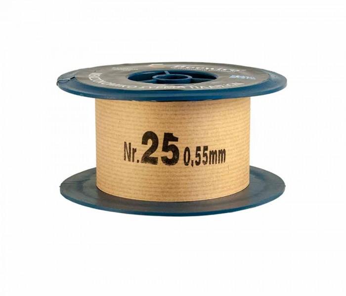 Σύρμα μελισσοκομία 0,55mm 1 κιλό