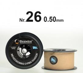 Συρμα Νουμερο 26 0.50mm