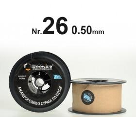 Συρμα Νουμερο 26 0.50mm 2 κιλά