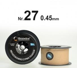 Συρμα Νουμερο 27 0.45mm