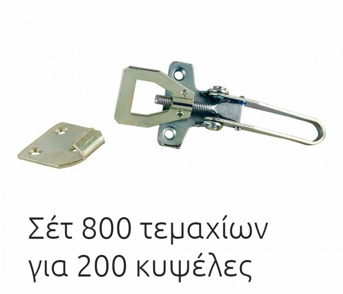 rithmizomenos-sindetiras-makris-800-tem
