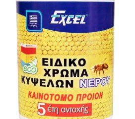 Χρώμα κυψελών νερού EXCEL 2,5 λίτρα